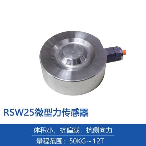 廈門優質壓力傳感器報價,壓力傳感器