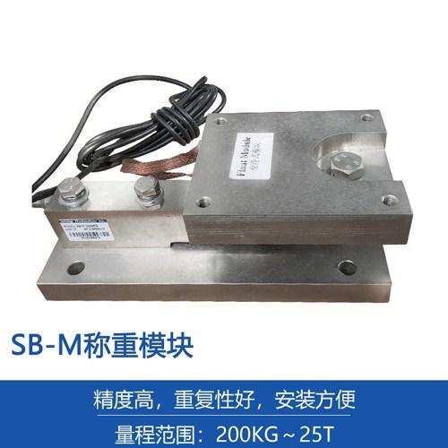 微型反应釜称重价格,反应釜称重