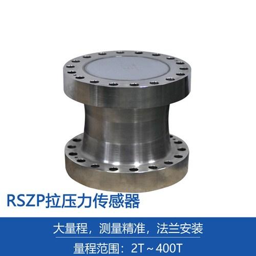 宁波拉力传感器源头直供厂家,拉力传感器