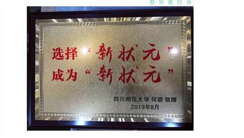 新余正规高考日语培训费用 和谐共赢「南昌高新区新状元文化艺术学校供应」