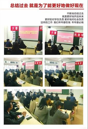 萍乡专注艺术生文化课培训学校推荐,艺术生文化课培训学校