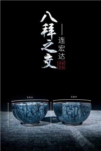 福建知名八角杯百花盏多少钱「南平市建阳区水吉镇途豪建盏陶瓷供应」