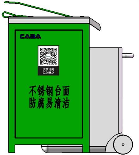 上海垃圾分拣台销售-作用-卡邦供