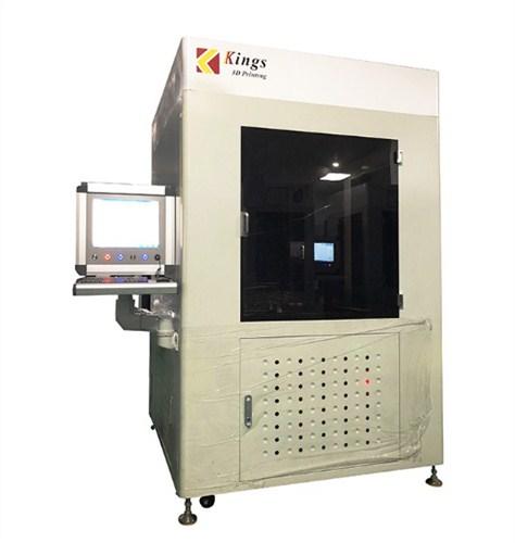 黑龙江新型光固化三维打印机咨询,光固化三维打印机