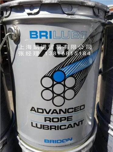 上海Bridon Brilube 70排名 凯进供