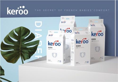 K柔微感知纸尿裤生产商