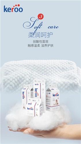 Keroo纸尿裤材质是什么 信息推荐 K柔供应