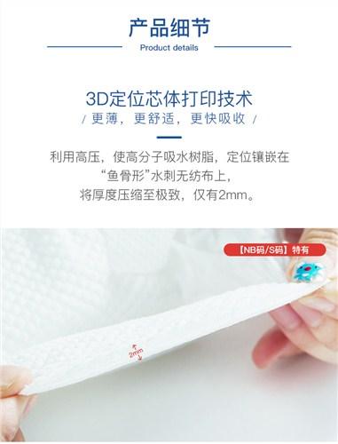 米菲纸尿裤微商代理 推荐咨询 K柔供应