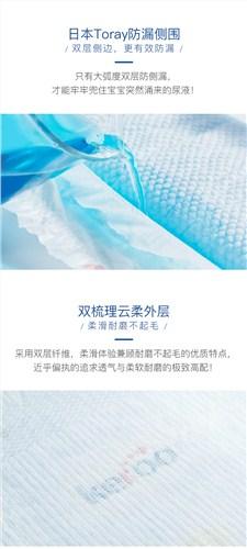 Keroo纸尿裤介绍 欢迎咨询 K柔供应