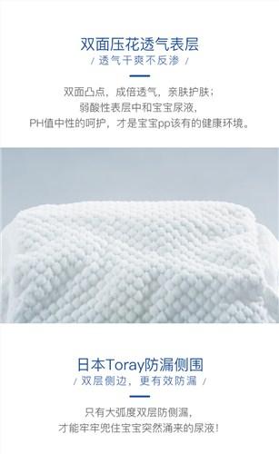 纸尿裤代理加盟 欢迎咨询 福建妈咪天使梦工厂网络科技供应