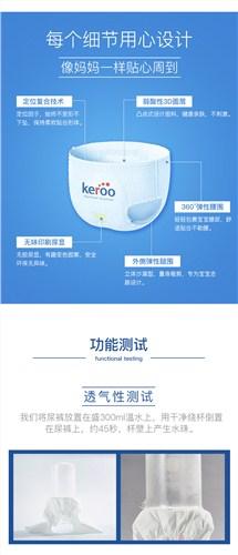 百諾恩尿不濕代理條件 歡迎來電 K柔供應