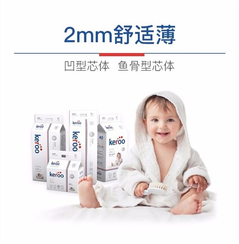 什么样的纸尿裤好用 欢迎咨询 福建妈咪天使梦工厂网络科技yabo402.com