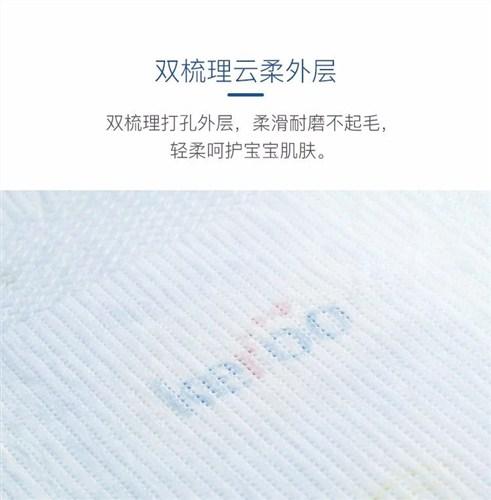 Keroo纸尿裤公司 推荐咨询 K柔供应