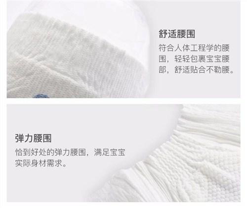 米菲纸尿裤如何代理 来电咨询 K柔供应