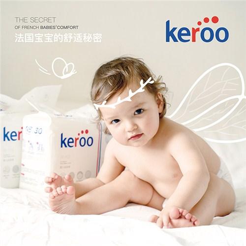 Keroo纸尿裤是国产的吗 欢迎来电 K柔供应