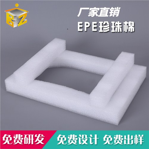 上海艺术品包装 诚信为本 昆山博众包装材料供应