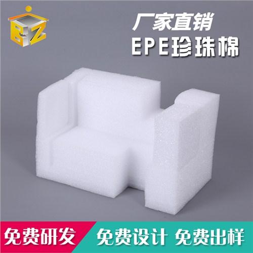 江蘇防護材料多少錢 歡迎咨詢 昆山博眾包裝材料供應