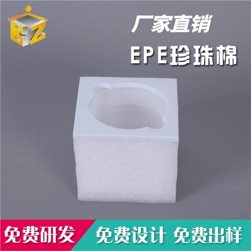 浙江專業物流包裝 服務至上 昆山博眾包裝材料供應