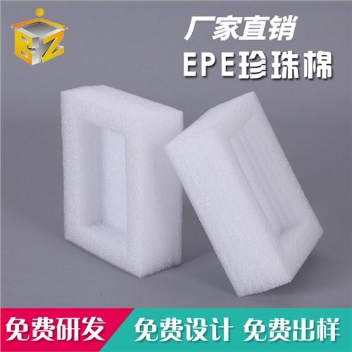 江蘇銷售水電包裝 推薦咨詢 昆山博眾包裝材料供應