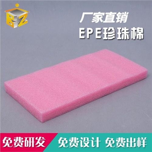 上海模具制品包装 客户至上 昆山博众包装材料供应