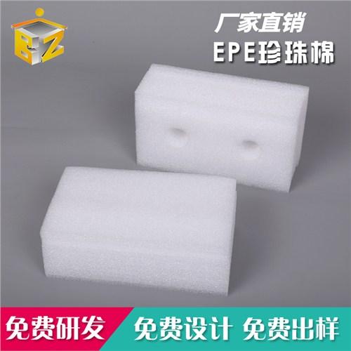 上海EPE珍珠棉 诚信服务 昆山博众包装材料hg0088正网投注|首页