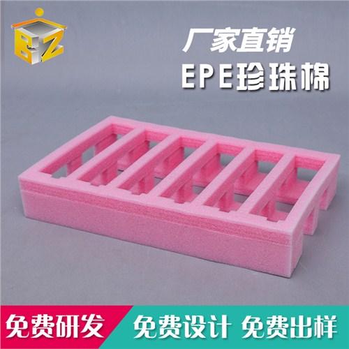 定制EPE珍珠棉厂家,EPE珍珠棉