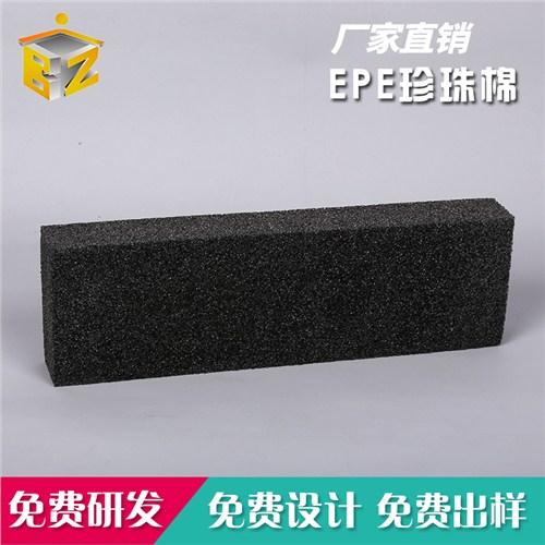 上海礼盒包装 诚信经营 昆山博众包装材料供应