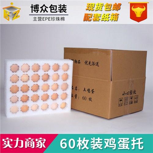 上海环保的食品包装 真诚推荐 昆山博众包装材料供应