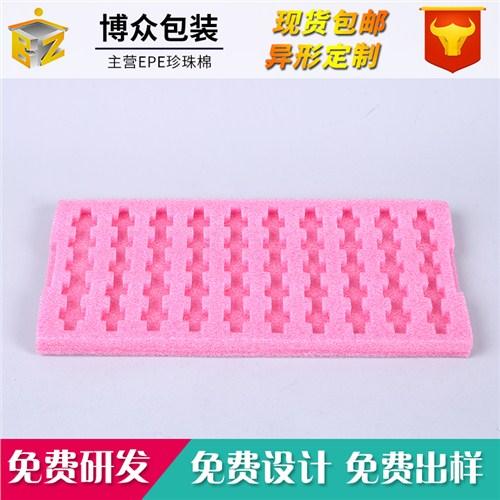 上海玻璃制品包装哪家快 诚信经营 昆山博众包装材料供应