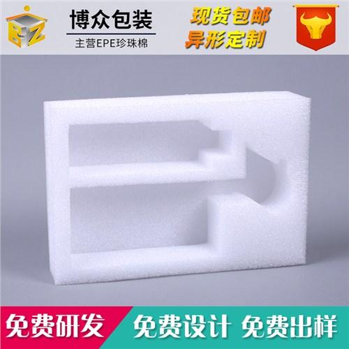 上海工具包装 值得信赖 昆山博众包装材料供应