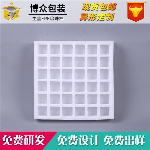 上海家电包装 诚信互利 昆山博众包装材料供应