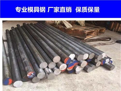 常州35cr2ni4mo合金结构钢 昆山诚和峰金属制品供应