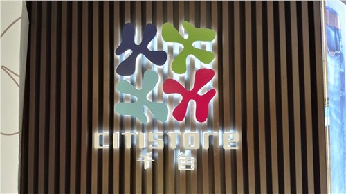 江苏logo设计制作价格「昆山翰集建筑装饰工程供应」