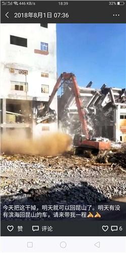 昆山锅炉拆除回收价格行情 推荐咨询「金德福供」