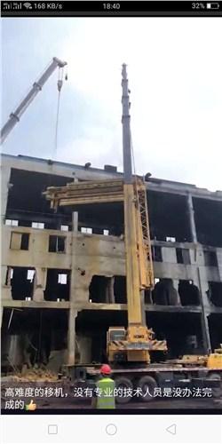 扬州拆除的图片 诚信经营「金德福供」