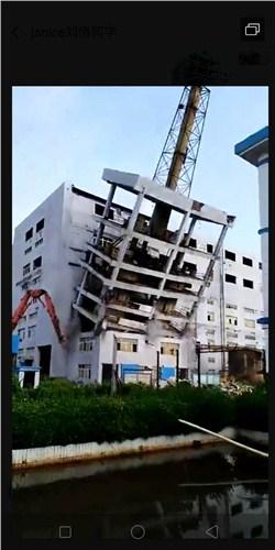 盐城化工厂拆除_江苏化工厂拆除_南京化工厂拆除_金德福供