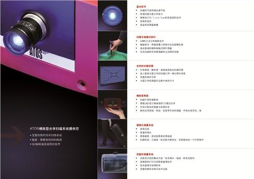 徐州质量三维扫描服务高品质的选择 有口皆碑「昆山准信三维科技供应」