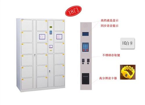 济南刷卡IC卡寄存柜制造厂家 服务至上「苏州鸿展家具供应」