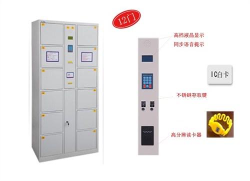 广州专业IC卡寄存柜制造厂家 有口皆碑「苏州鸿展家具供应」