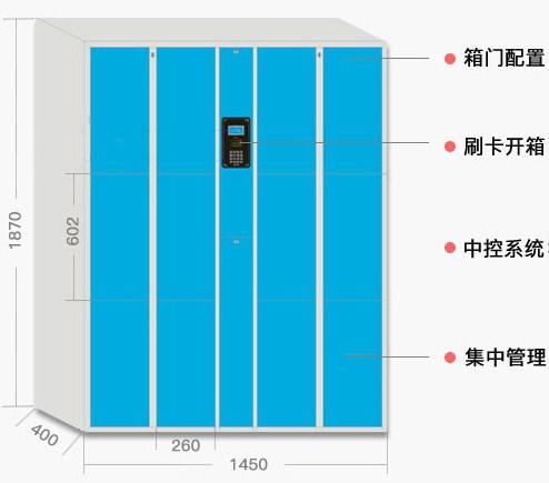 贵州优质智能更衣柜多少钱「苏州鸿展家具供应」