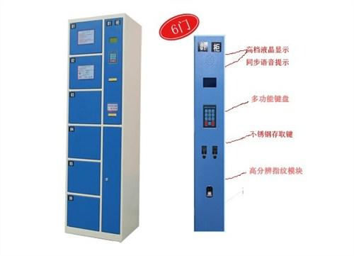 北京智能手机柜,智能手机柜