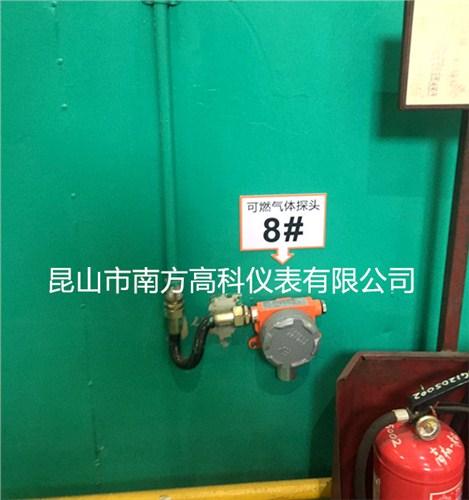 张家港可燃/有毒气体报警控制系统安装工程「南方高科供应」