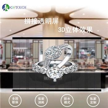 上海宽祥电子科技有限公司