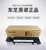 上海智能东芝复印机废粉盒品牌企业,东芝复印机废粉盒