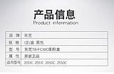 上海公司东芝复印机废粉盒需要多少钱,东芝复印机废粉盒