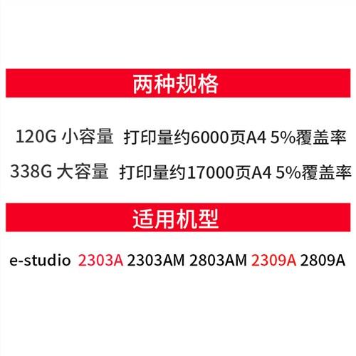 杨浦区知名东芝复印机墨粉性价比高「上海郎郎办公设备技术供应」
