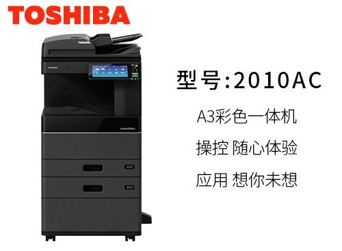 杨浦区口碑好复印机哪家好,复印机