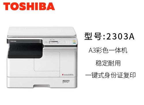 松江区通用复印机租赁打印机「上海郎郎办公设备技术供应」