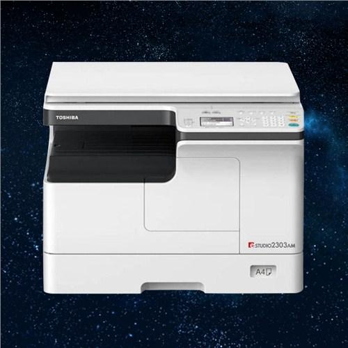 崇明区复印机便宜「上海郎郎办公设备技术供应」