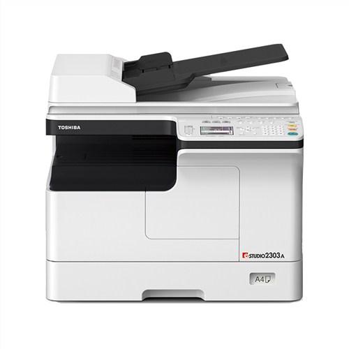静安区正宗复印机,复印机